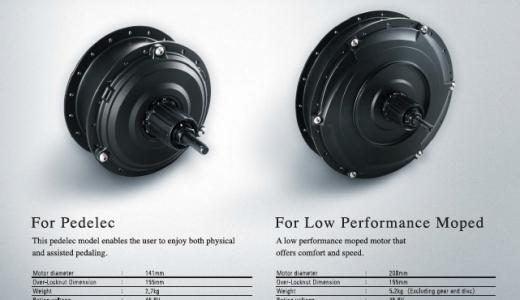 Panasonic eBIke Hinterradmotoren