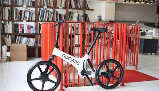eBike Gocycle