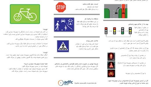 Vorschau Verkehrsregeln farsi