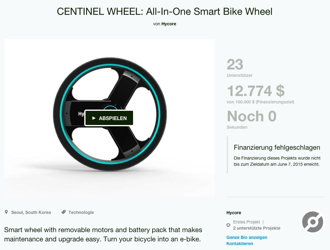 Hycore - Centinel Wheel - erste erfolglose Kickstarter Kampagne Juni 2015 - Screenshot