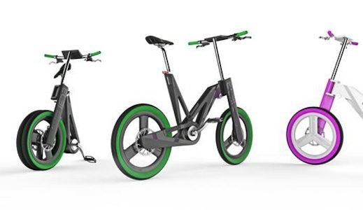 Vorschau Elbi elektrisches Faltrad